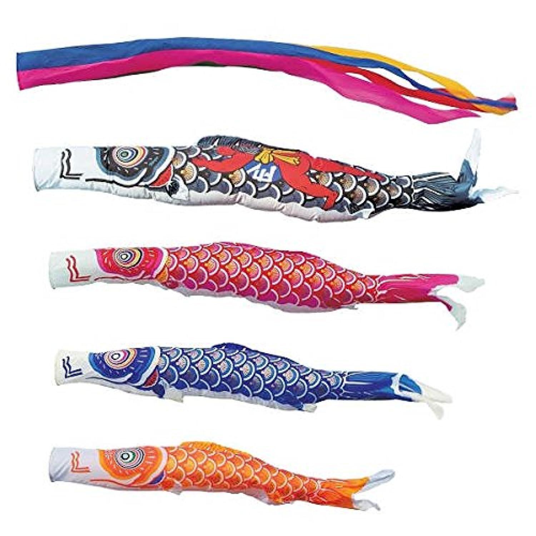[キング印]鯉のぼり 庭園用[ポール別売り]大型鯉[3m鯉4匹]【ナイロンゴールド鯉】[金太郎付][五色吹流][日本の伝統文化][こいのぼり]