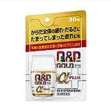 【第3類医薬品】キューピーコーワゴールドα-プラス 台紙 30錠