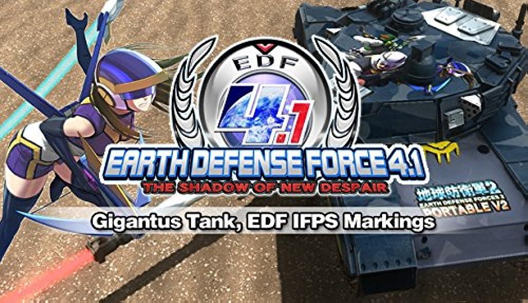 EARTH DEFENSE FORCE 4.1(地球防衛軍4.1 ) DLC Gigantus Tank, EDF IFPS Marking [オンラインコード]