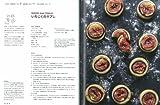 アラン・デュカスのナチュールデザート 白砂糖を減らしてシンプル・ヘルシー・美味しい 画像
