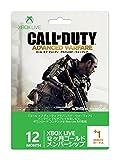 Xbox Live 12ヶ月 + 1ヶ月 ゴールド メンバーシップ『 コール オブ デューティ アドバンスド・ウォーフェア』バージョン