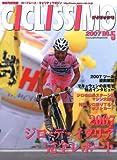 チクリッシモ 第5号―ロードレース・クォリティマガジン (ヤエスメディアムック 170)