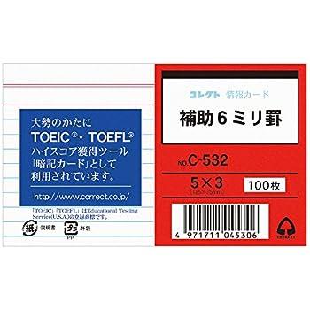 コレクト 情報カード 5×3 補助 6ミリ罫 C-532