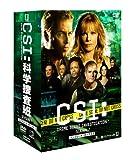 CSI:科学捜査班 シーズン7 コンプリートBOX-I [DVD] 画像