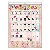 アートプリントジャパン 2017 和の歳時記 カレンダー(大) No.124 1000080184