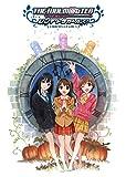 アイドルマスター シンデレラガールズ 1【通常版】 [DVD]