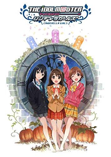 アイドルマスターシンデレラガールズ 9  (完全生産限定版) [Blu-ray] -