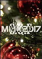 MMQ2017 [DVD](在庫あり。)