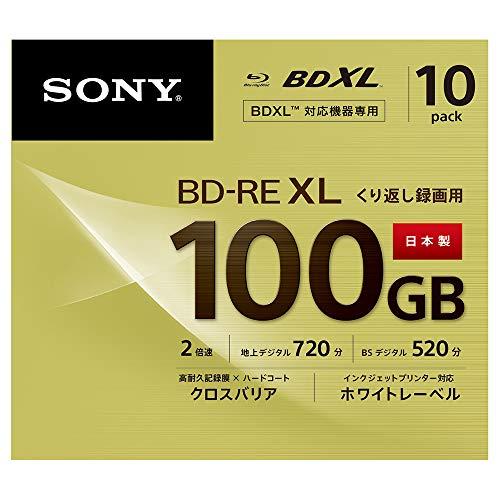 ソニー 日本製 ビデオ用BDーRE XL 書換型 片面3層100GB 2倍速 ホワイトワイドプリンタブル 10枚パック 10BNE3VCPS2