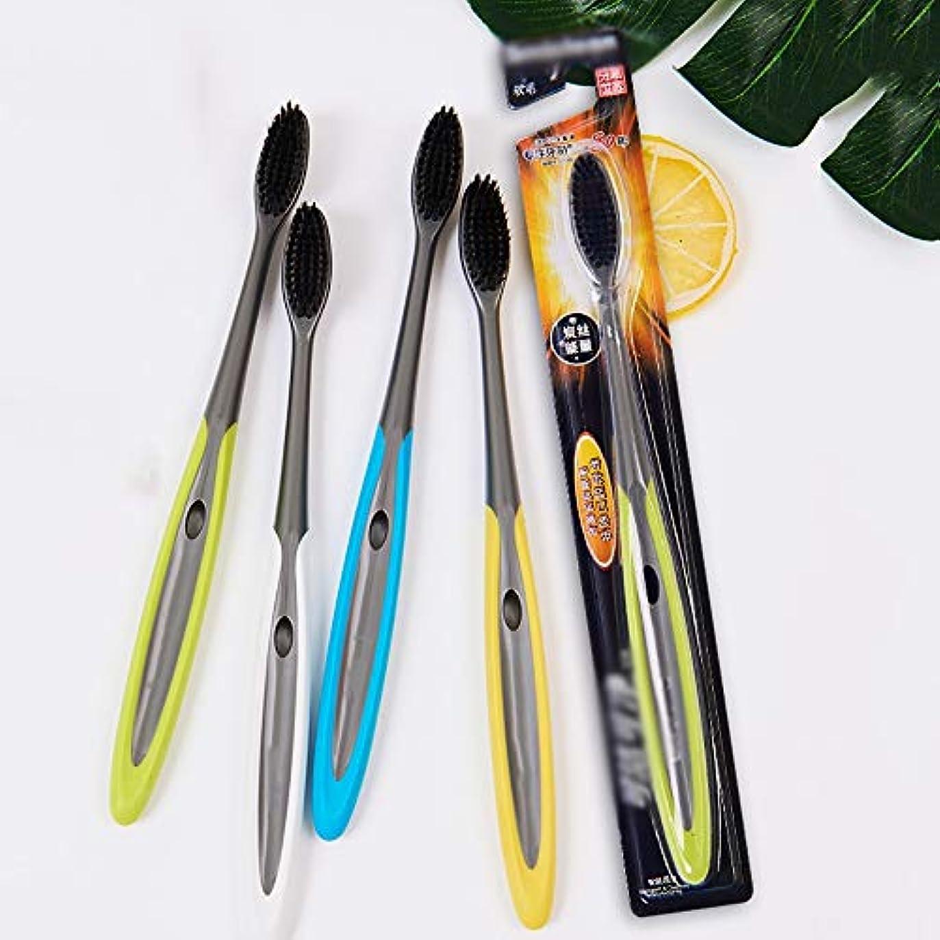 無能イタリアの作る歯ブラシ アダルト竹炭歯ブラシ、バルク柔らかい歯ブラシは、新鮮な口歯ブラシを支援します - 10パック HL (サイズ : 10 packs)