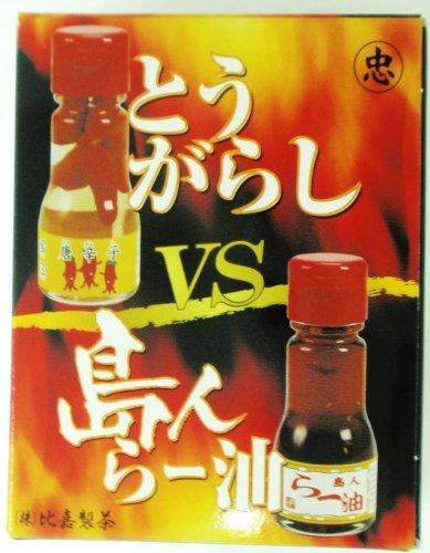 比嘉製茶 液唐辛子 VS ラー油セット ミニ×10セット