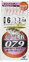 ハヤブサ(Hayabusa) シーガー 小アジ専科 スキン HS079-6-1