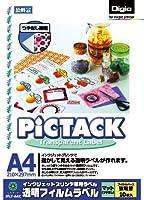 (業務用セット) 手作りステッカー ピクタック LT透明フィルムラベル A4 10枚入り JPLT-A4K【×5セット】