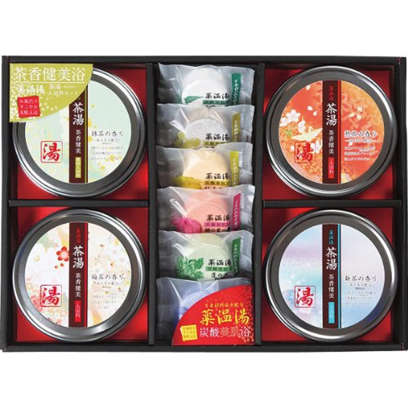 層ロデオテクトニック敬老の日 贈り物 薬温湯 茶湯ギフトセット(SD)