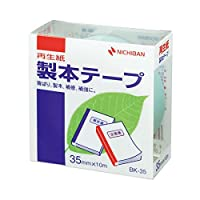 (まとめ) ニチバン 製本テープ〔再生紙〕 35mm×10m パステルグリーン BK-3531 1巻 〔×10セット〕
