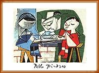 ポスター パブロ ピカソ Childrens Meal 限定2000枚 額装品 ウッドベーシックフレーム(オレンジ)