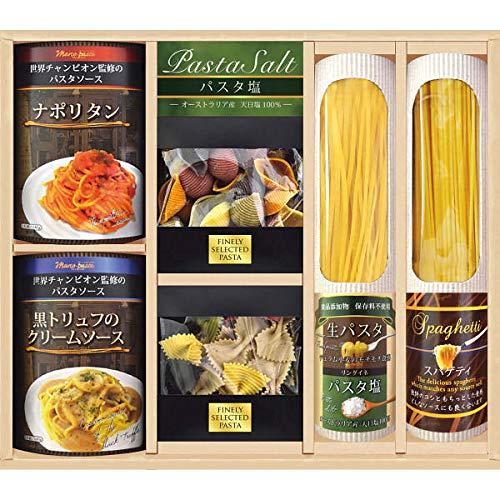 世界チャンピオン自信のパスタソース パスタ食べくらべセット お中元お歳暮ギフト贈答品プレゼントにも人気