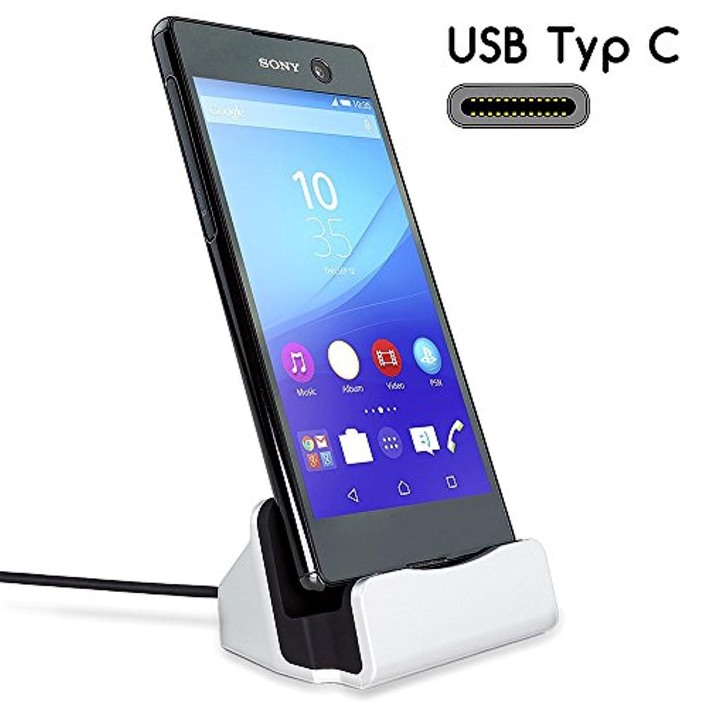 Gosento Type-C 卓上ホルダー 充電 スタンド USB-C チャージャー クレードル 充電器 データ転送 Sony Xperia XZ2 / XZ2 Compact/Xperia XZ2 Premium など対応 (シルバー)