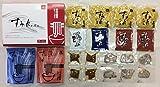 すみれ札幌 ラーメンギフト 6食 西山製麺特製33丸麺使用