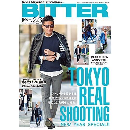 BITTER (ビター) 2018年 02・03月合併号 [雑誌]