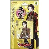 カードファイト!! ヴァンガード overDress タイトルトライアルデッキ第1弾 刀剣乱舞-ONLINE- 2021 VG-D-TTD01