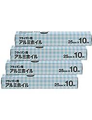 【Amazon.co.jp限定】 Kuras フライパン用アルミホイル 25cm×10m ×4本パック