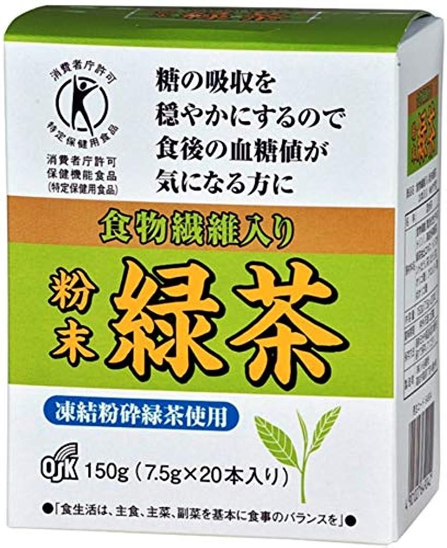 バーゲン舗装する熱心[トクホ]OSK 食物繊維入り 粉末緑茶 7.5g×20本入り