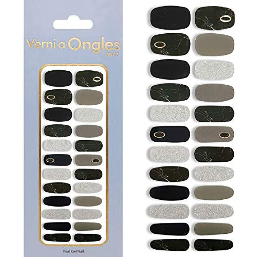 Verni a Ongles ヴェルニアオングルス リアルジェルネイルステッカー V-84 (ネイルステッカー22枚?ネイルファイル1個付)
