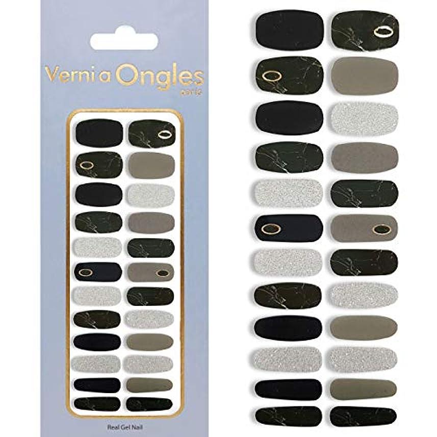 連続的追い払う聴覚障害者Verni a Ongles ヴェルニアオングルス リアルジェルネイルステッカー V-84 (ネイルステッカー22枚?ネイルファイル1個付)