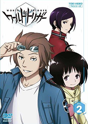 ワールドトリガー VOL.2 [DVD]