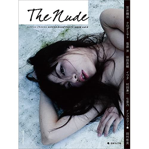 The Nude Vol.3 (日本カメラMOOK)