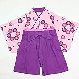 ベビー キッズ 袴風 カバーオール ロンパース 女の子 紫色 70cm 10623609PU70