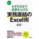 奥谷 隆一 (著) (11)新品:   ¥ 1,080 ポイント:108pt (10%)