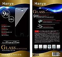 iPhone7 Plus 強化ガラス液晶保護フィルム 高透明度 防爆裂 3D touch対応 気泡ゼロ 硬度9H
