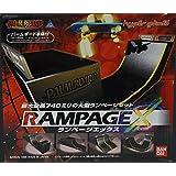 フィンガーボードセクション パームボード用の大型ランページセット RAMPAGEXバンダイ (PALM BOARD スケートボード ミニスケ 指スケ) アウトレット特別価格