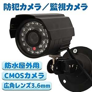 """防犯カメラLED24個 1/3""""MOS 赤外線搭載暗視可能 広角レンズ3.6mm搭載 防水 並行輸入品品品ニニプラ"""