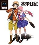未来日記 Blu-ray通常版 第1巻