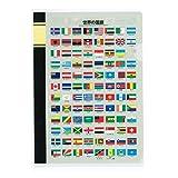 東京カートグラフィック クリアファイル A5 国旗 日本語 CFFJ