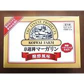 小岩井 マーガリン 【発酵バター入り】180g×20個セット≪クール便発送≫