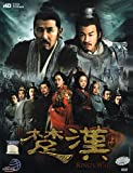 King's War / Legend of Chu and Han (Chinese TV Drama, 20-DVD Set, Episode 1-80 End) by Chen Dao Ming