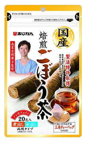 あじかん 国産焙煎ごぼう茶 1g×20包