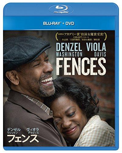 フェンス ブルーレイ+DVDセット [Blu-ray]の詳細を見る