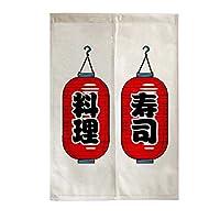 繊細なドアカーテン日本料理のキッチンカーテンホテル寿司バーの装飾、#13