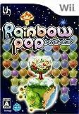 レインボーポップ - Wii