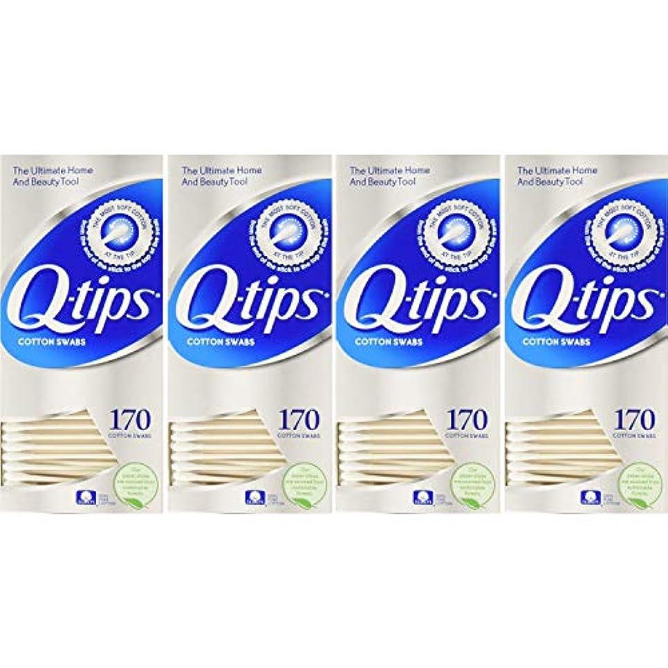 キャンペーン入口生命体Q-Tips Qヒント綿棒サイズ170S綿棒170のCt 4パック