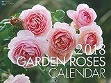 2018ガーデンローズカレンダー ([カレンダー])