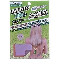 TattooカバーAQUA (ピンク)