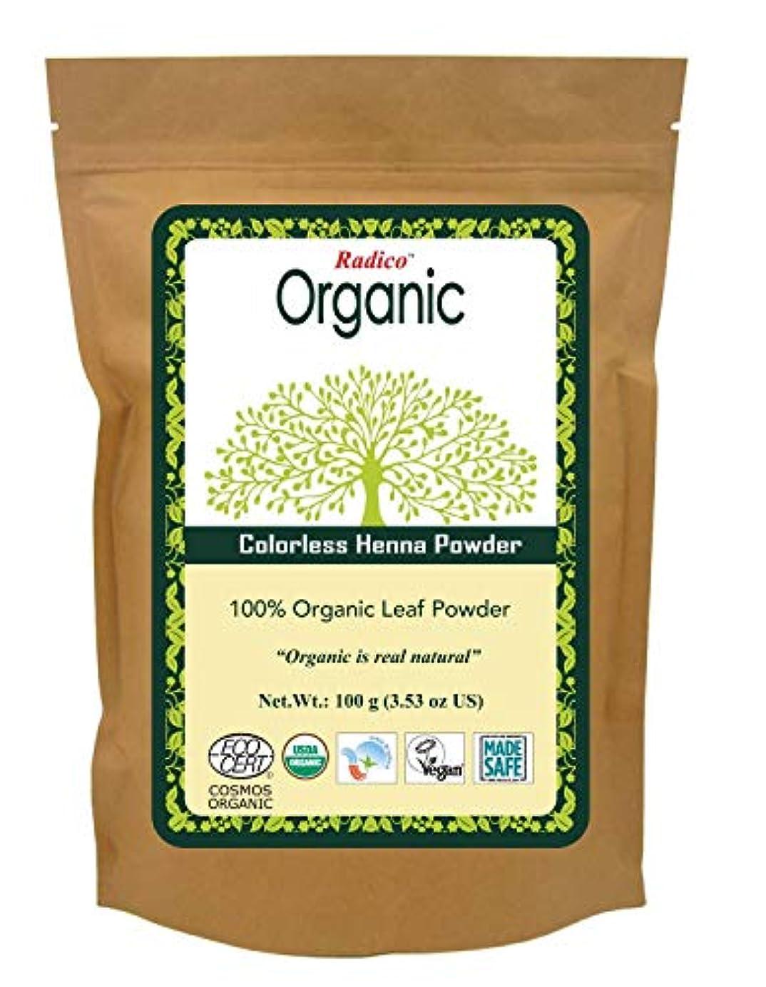 華氏くつろぎエチケットCOLOURME Organic (カラーミーオーガニック ヘナ ヘアトリートメント) クリア 100g