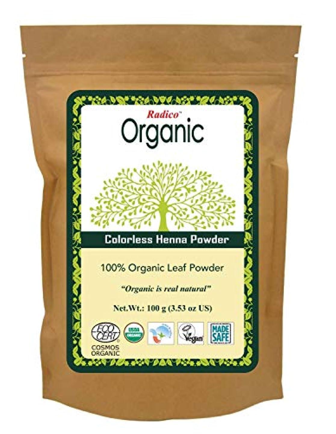 第五社会想定COLOURME Organic (カラーミーオーガニック ヘナ ヘアトリートメント) クリア 100g