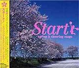 スタート!~スプリング&チアリング・ソングス~を試聴する